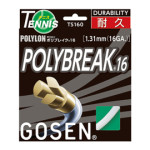 POLY BREAK-1.24mm,1.31mm