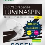 LUMINA SPIN-1.23~1.29mm