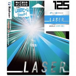laser125_allocation_300_300