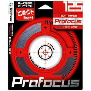 profocus125_allocation_300_300